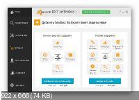 Avast! Free Antivirus 2015 10.3.2223 DC 17.07.2015 [Multi/Ru]