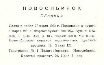 http://i71.fastpic.ru/thumb/2015/0724/ff/fe550ba4f374c3a1861a75ccab4b6fff.jpeg