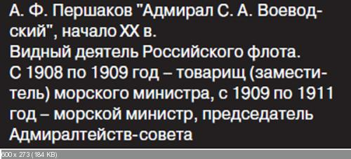 http://i71.fastpic.ru/thumb/2015/0725/4c/6b81815045cdbdaf44a64996ccff0e4c.jpeg