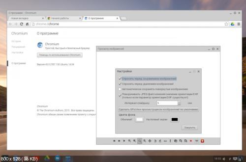Chromixium 1.5 [i386]