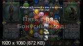 Gunspell (2015) PC - скачать бесплатно торрент