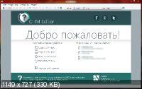 CHM Editor 3.0.1 RePack by leserg73 (Upd. 11.07.15) [Multi/Ru]