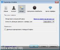 Dropbox 3.8.5 Stable [Multi/Ru]
