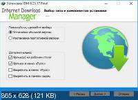 Internet Download Manager 6.23 Build 17 Final RePack (& Portable) by D!akov [Multi/Ru]