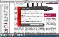 Adobe Reader X 10.1.15 [Ru]