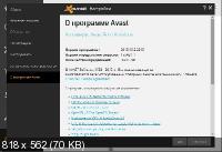 Avast! Free Antivirus 2015 10.3.2225 Final