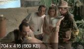 Берегите глаза! / Attention les yeux! (1975) DVDRip | MVO