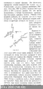 http://i71.fastpic.ru/thumb/2015/0731/48/7752443a89771d918488343ec8736048.jpeg