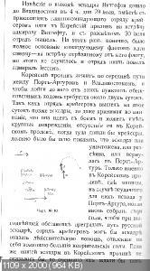 http://i71.fastpic.ru/thumb/2015/0731/b5/ca2f9fcbec84771c136dd4e80aa298b5.jpeg