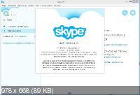 Skype 7.7.0.103 Final [Multi/Ru]