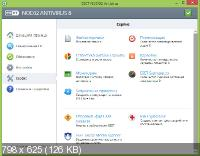 ESET NOD32 Antivirus 8.0.319.1 Final [Ru]