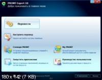 PROMT Expert 10 Build 9.0.526 + All Dictionaries Collection [Ru/En]