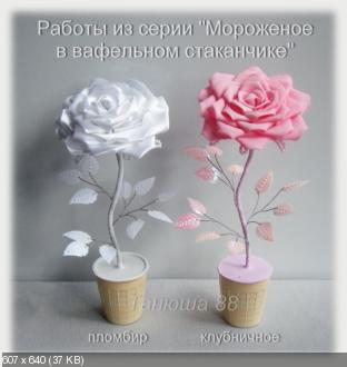 Хвастушки от Танюшки 88 - Страница 11 164965a9484abe558202916be856369c