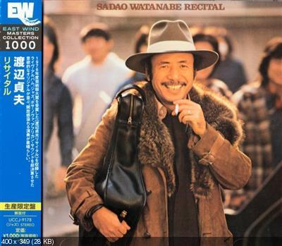 Sadao Watanabe - Recital (1976) [2015 DSD Japan]