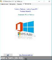 KMSAuto Lite 1.2.1 DC 03.08.2015 Portable [Multi/Ru]