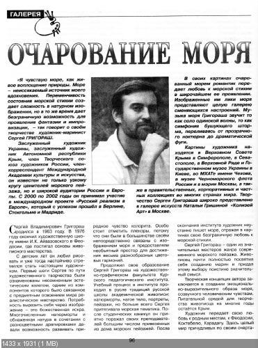 http://i71.fastpic.ru/thumb/2015/0808/3a/79bae12e1f88b14adf8d1a9c2018e73a.jpeg
