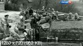 Осовец. Крепость Духа (2015) HDTVRip 720p