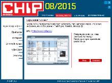http://i71.fastpic.ru/thumb/2015/0811/32/f562de4ded01e1e13ca2ff9507651732.jpeg