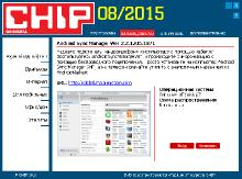 http://i71.fastpic.ru/thumb/2015/0811/48/d61c0e74f20e69d978aada4f5b994f48.jpeg