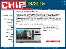 http://i71.fastpic.ru/thumb/2015/0811/c1/4662491b7aae49726be8090c58f197c1.jpeg
