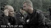 ��� 2 [2 �����] (2013) HDTVRip-AVC �� Files-x