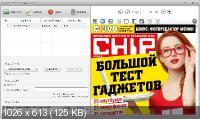 Lighten PDF Converter OCR 5.0.0 - конвертер PDF-файлов