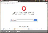 Opera 31.0.1889.131 Stable [Multi/Ru]