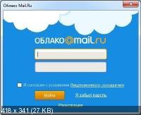 Mail.Ru Облако 15.05.0215 [Ru/En]