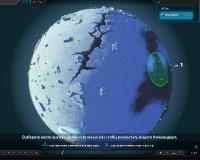 Planetary Annihilation: TITANS (2015) PC | RePack �� FitGirl