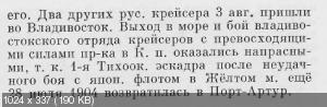 http://i71.fastpic.ru/thumb/2015/0823/1a/d824c0fff85019c87dce855dcefbf71a.jpeg