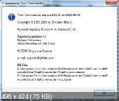 Total Commander 8.52 Final (x86/x64)  + Portable