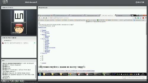 [Geekbrains] 1С-Битрикс: Управление сайтом (Базовый)