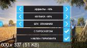 Farming Simulator 16 v1.0.0.7 + Mod Money [Rus/Android]