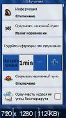 iGO Primo v.2.4(9.6.29.583618) + контент (Android)
