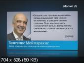 http://i71.fastpic.ru/thumb/2015/0922/bd/6d08218b194faba53d574abb270892bd.jpeg