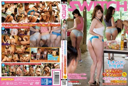 Summer Camp Exciting Pounding Exposure Mom Friend Deliberately Rubbed Hami Ass (2015) DVDRip