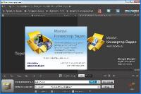 Movavi Video Converter 15.3.0 RePack + Portable