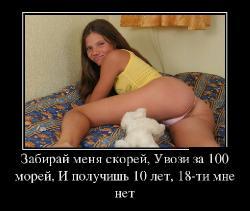Подборка лучших демотиваторов №194