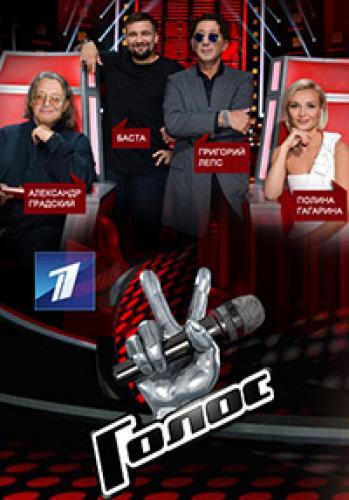 Голос [04 сезон: 01-16 выпуски] | HDTVRip 720p