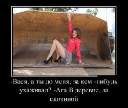 Подборка лучших демотиваторов №195