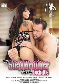 My Stepbrother Likes To Fuck Me (2016) HD 720p