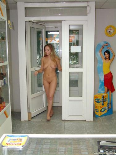 Irina V